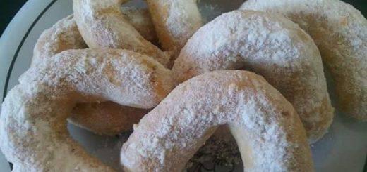 עוגיות סהרוני אגוזים